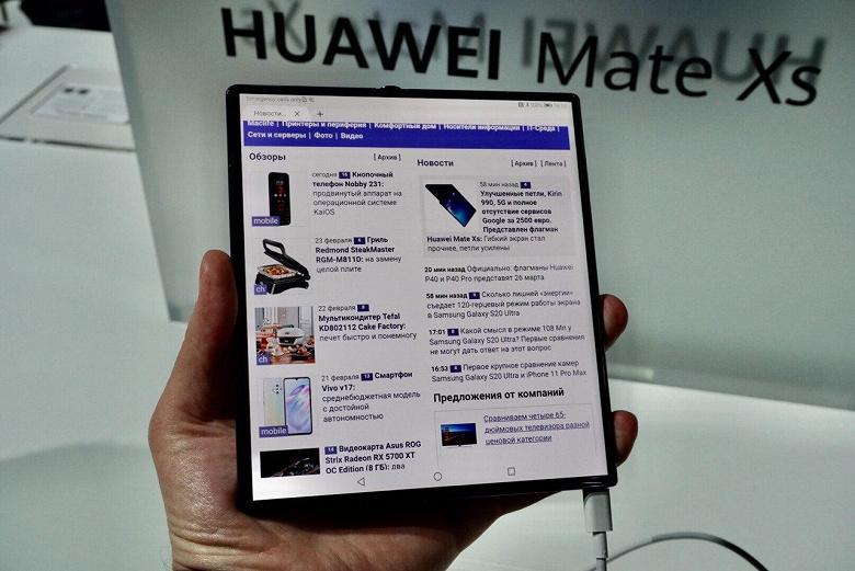 Жидкий металл и пленка в 3 раза дороже золота. Новый флагман Huawei получился действительно уникальным