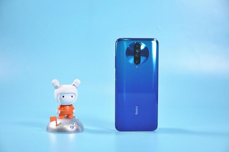Xiaomi наделила Redmi K30 Pro производительностью, но урезала камеру