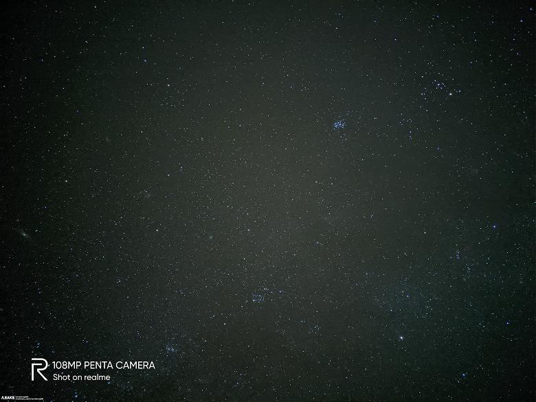 Так снимает ночное небо новый 108-мегапиксельный флагман