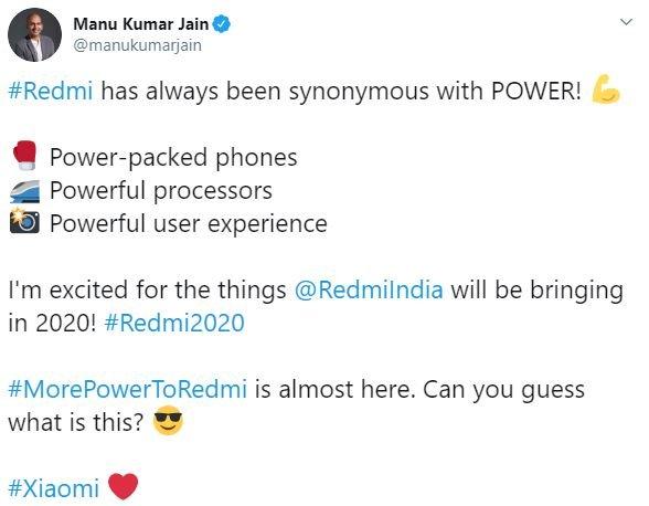 Redmi 9 на подходе — c более мощным процессором и аккумулятором большой емкости