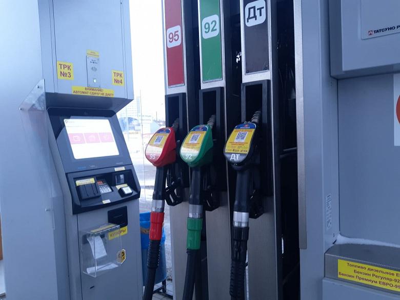 В России заработала система оплаты топлива на АЗС с помощью QR-кодов