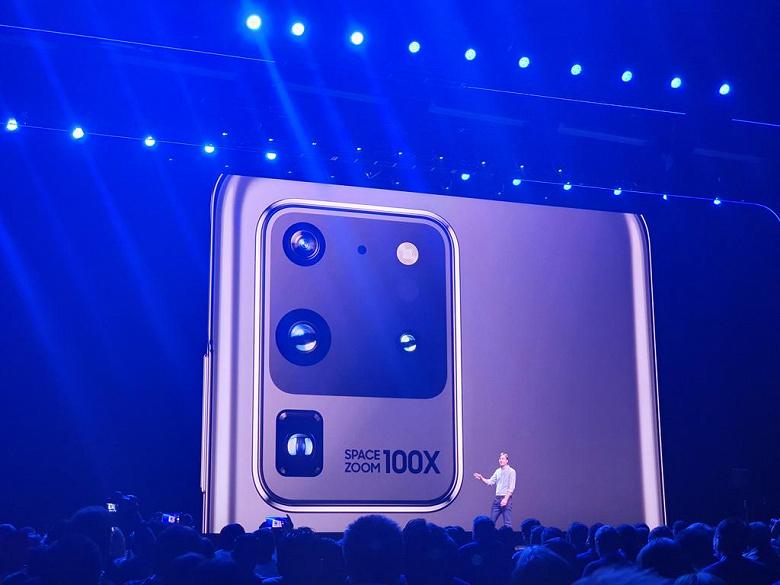 Samsung Galaxy S20 Ultra: отзывы реальных пользователей