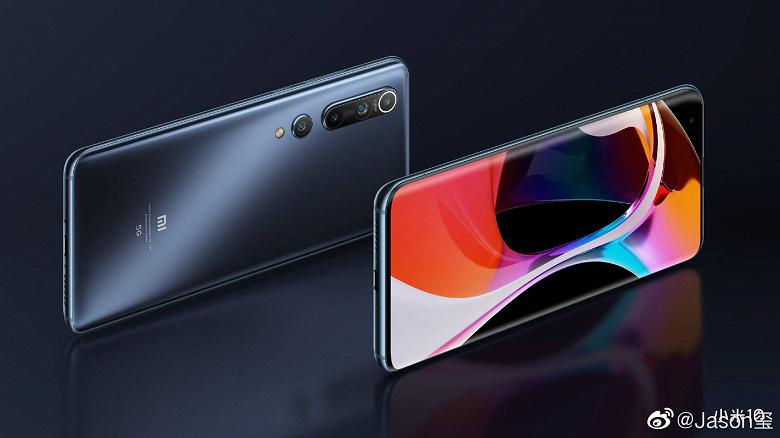 В Xiaomi Mi 10 будут встречаться китайские экраны и дисплеи Samsung