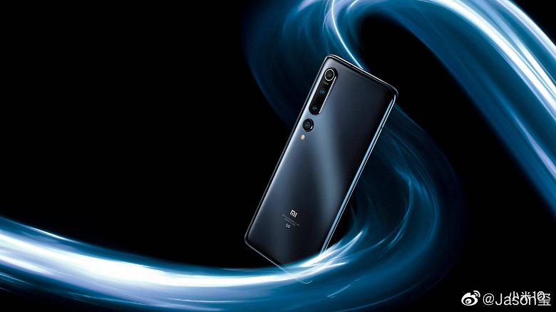 Вся стартовая партия Xiaomi Mi 10 мгновенно распродана