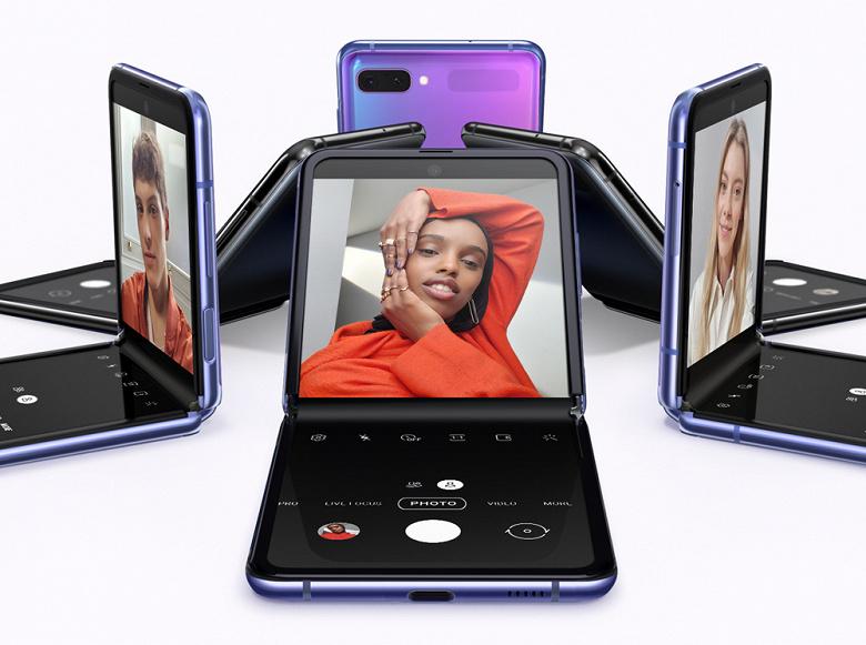 Стартовали продажи раскладушки Samsung Galaxy Z Flip в России по завышенной цене