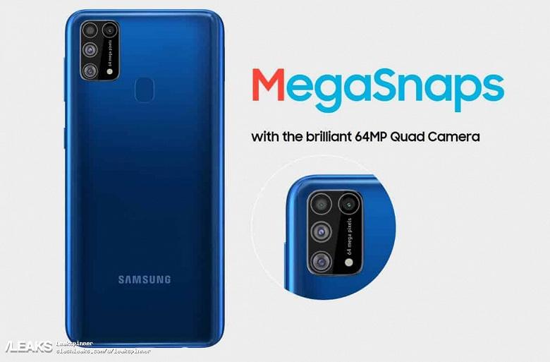 Так выглядит Samsung с гигантским аккумулятором и новой камерой