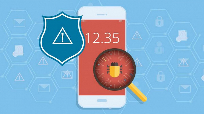 Хотите антивирусник Microsoft Defender на своём смартфоне? До конца года такое ПО будет готово