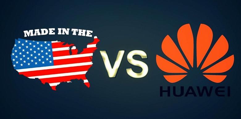 США всё никак не могут отказаться от товаров и услуг «опасной» Huawei