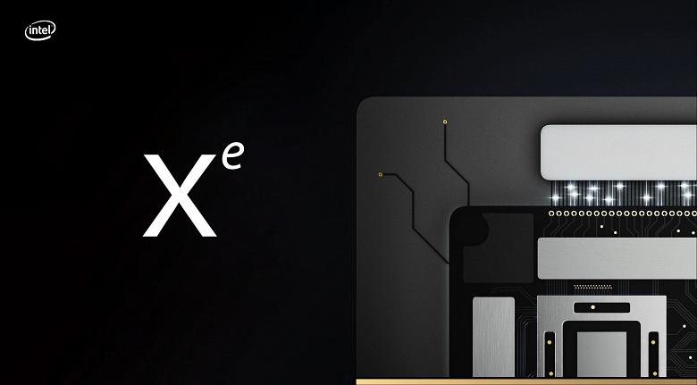 Топовая видеокарта Intel Xe: четыре GPU, 500 Вт и 16384 «ядра»