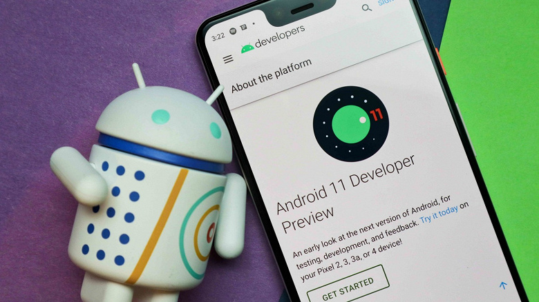 Google назвала дату анонса и начала тестирования Android 11