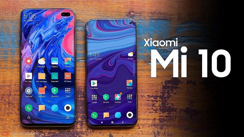 Xiaomi Mi 10 получил «очень хороший» экран и быструю память Samsung