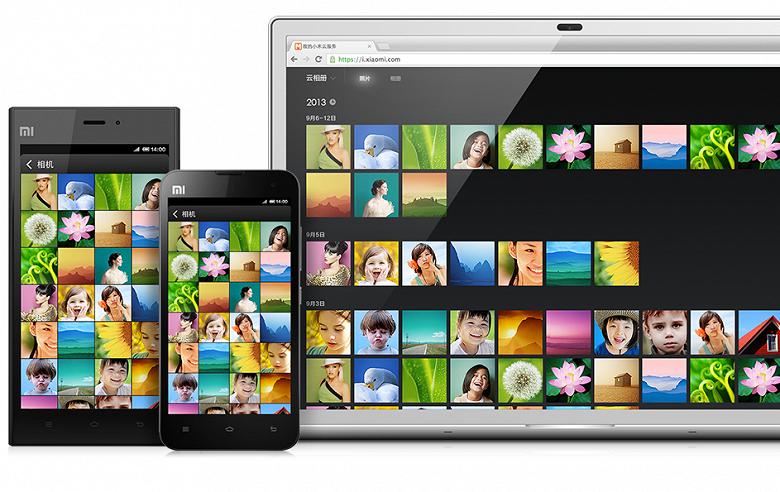 Xiaomi предлагает пожизненный сервис на 60 лет