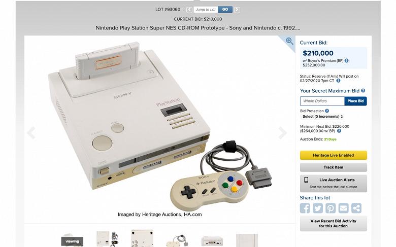 Уникальная Nintendo PlayStation предлагается за 210 тысяч долларов
