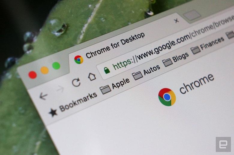 Снова раздражающие блокировки. Google запретит Chrome скачивать всё подряд