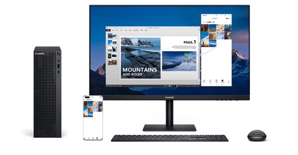 Huawei выпустила настольные компьютеры MateStation B515 на APU Ryzen 4000 по цене от $760, но не для обычных пользователей