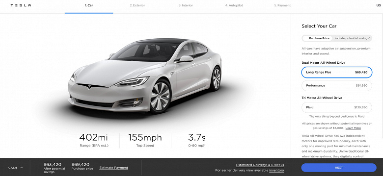 Tesla в очередной раз повысила автономность Model S. Теперь она больше, чем у главного конкурента – Lucid Air