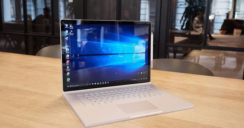 Встроенный в Windows 10 «убийца Zoom» стал широко доступен