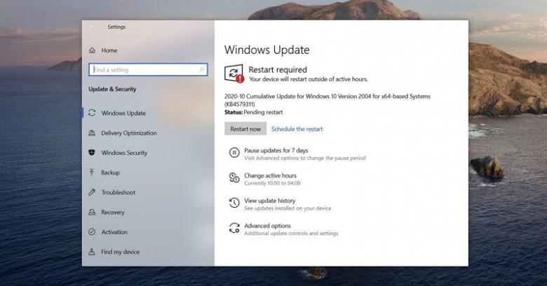 В 2021 году Windows 10 дважды крупно обновится, но ничего интересного в первой половине года не ждите