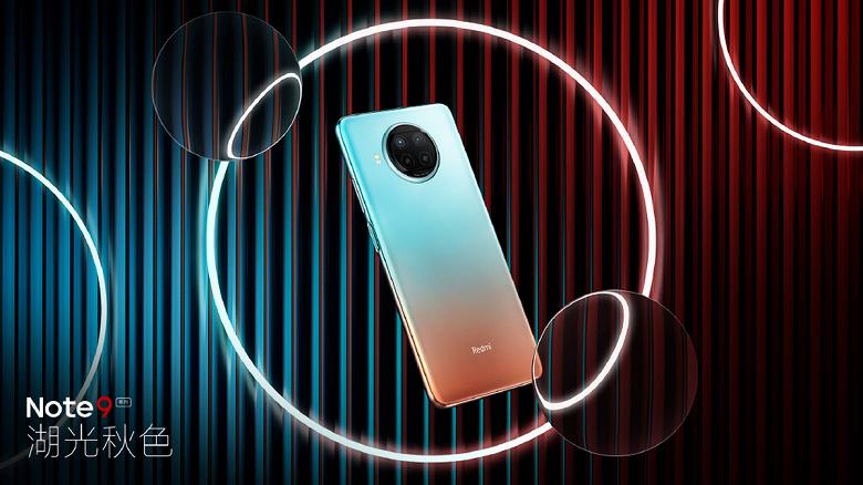 Новый Redmi Note 9 оказался ненамного слабее Redmi Note 9 Pro