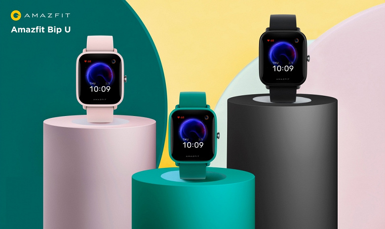 Производитель Xiaomi Mi Band выпустил в России недорогие антистрессовые умные часы