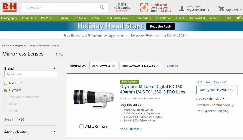 Небольшая хитрость позволила узнать цену объектива Olympus M.Zuiko Digital ED 150-400mm f/4.5 TC1.25X IS PRO накануне анонса