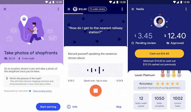 Google предлагает подзаработать, выполняя простые задачи на смартфоне. Запущен сервис Task Mate