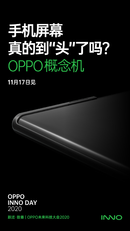 Oppo показала смартфон с бесконечным экраном