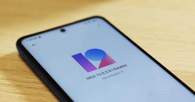 Оператор отправил смартфоны Xiaomi и Poco в бесконечную перезагрузку после недавнего обновления MIUI 12