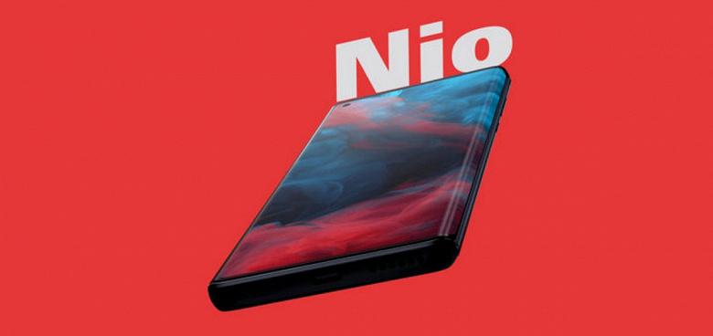 Motorola Nio получит Snapdragon 865, 12 ГБ ОЗУ и 90-герцевый экран