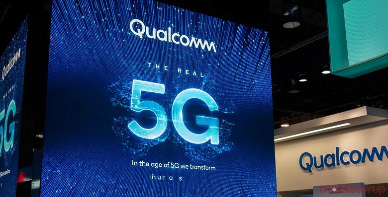 5G быстро опередит 4G. Qualcomm сделала свой прогноз