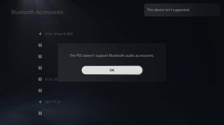 Очередной неприятный сюрприз для владельцев Sony PlayStation 5. Консоль не поддерживает аудио аксессуары с Bluetooth