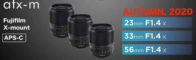 Tokina скоро представит два объектива с креплением Fujifilm X