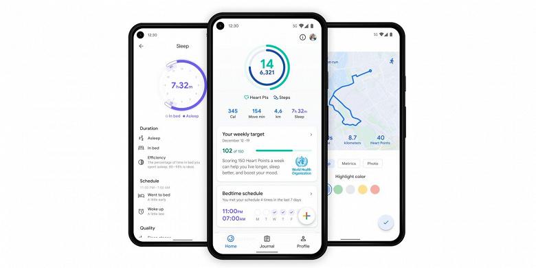 Большое обновление сервиса здоровья Google и платформы умных часов