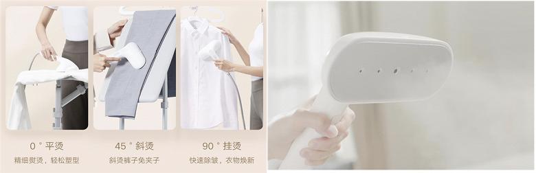 Представлен паровой утюг Xiaomi Mijia