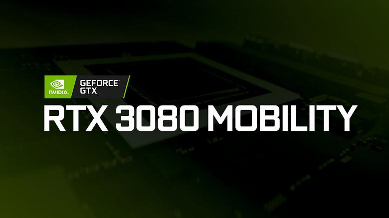Геймерские ноутбуки с новейшими GeForce RTX 3000. Мобильные видеокарты Ampere появятся на рынке уже в январе