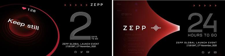 Гибридные умные часы Huami Zepp Z выходят уже сегодня