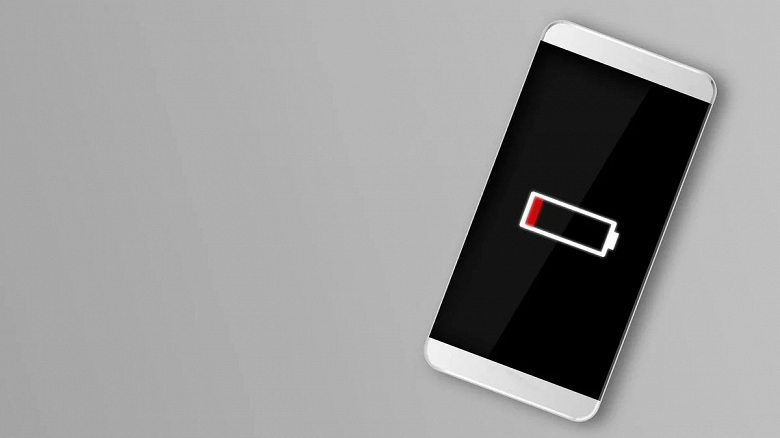 Представлена дальнобойная ИК-зарядка для смартфонов