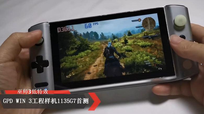 Nintendo Switch так не умеет. Портативная консоль GPD Win 3 способна выдавать 60 к/с в The Witcher 3