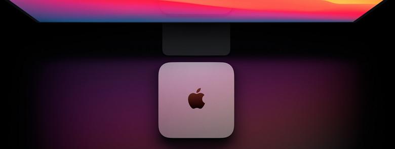 Новейшая SoC Apple M1 уже сделала новые Mac mini и MacBook Pro 13 лучше моделей с CPU Intel