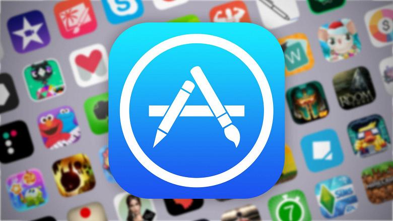 Apple разгромили критикой за выборочное снижение комиссии AppStore