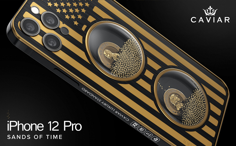 Представлен iPhone 12 Pro Sands of Time с песочными часами