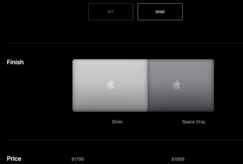 Apple больше не продает MacBook Air на процессорах Intel, но Intel-версию MacBook Pro 13 еще можно купить