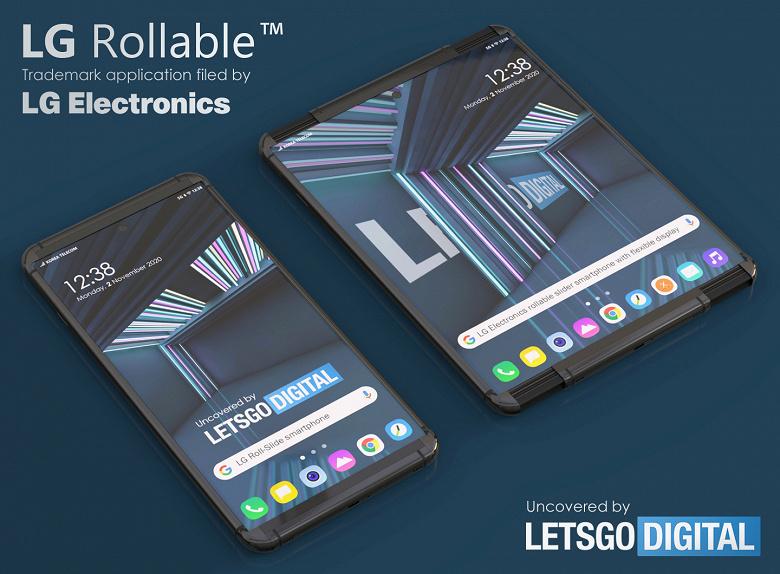 LG Rollable — первый смартфон с растягивающимся экраном