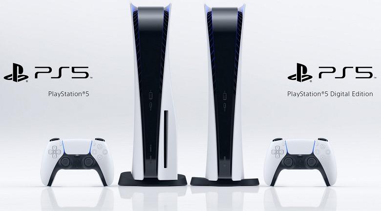 Sony PlayStation 5 продают втридорога