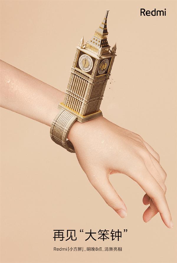 Первое официальное рекламное изображение Redmi Watch