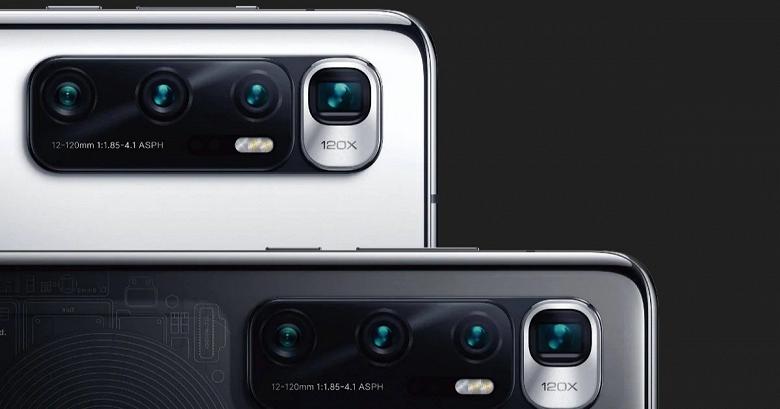 Следом за Xiaomi Mi 10 Pro из магазинов исчезает Xiaomi Mi 10 Ultra. Ждём Xiaomi Mi 11