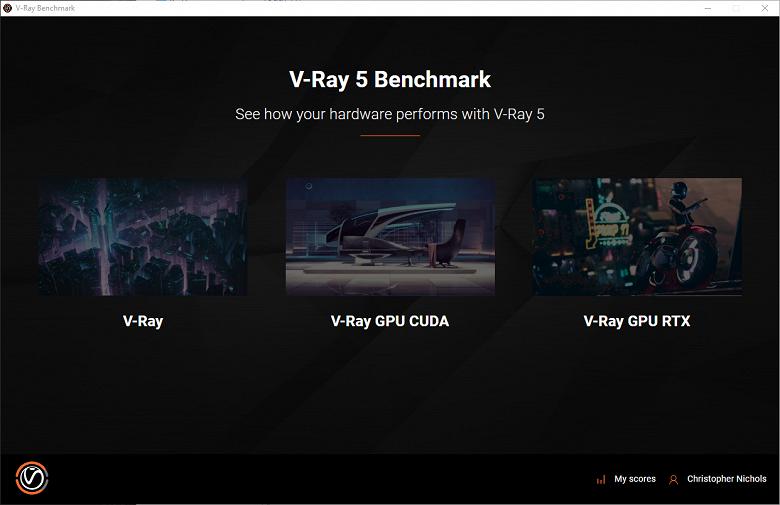 Тест Chaos Group V-Ray 5 поддерживает технологию трассировки лучей Nvidia RTX