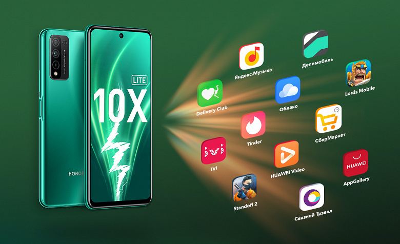 Старт продаж удивительно популярного Honor 10X Lite в России