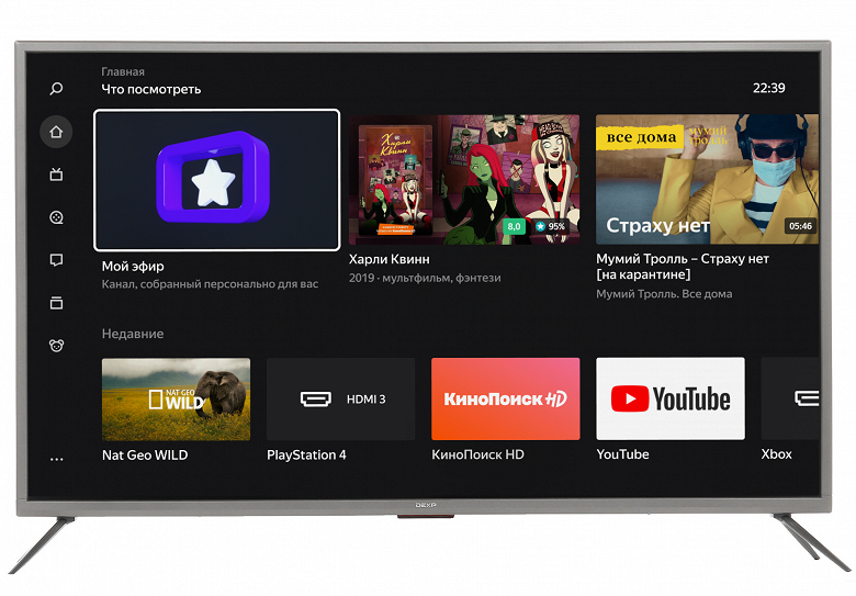 Умные телевизоры с Android от Яндекса обзавелись «Алисой»