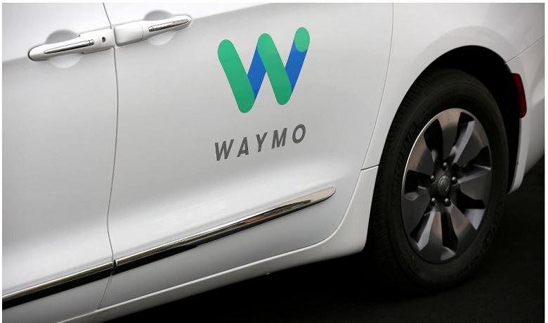 В США приступили к разработке новых стандартов безопасности, учитывающих появление беспилотных автомобилей